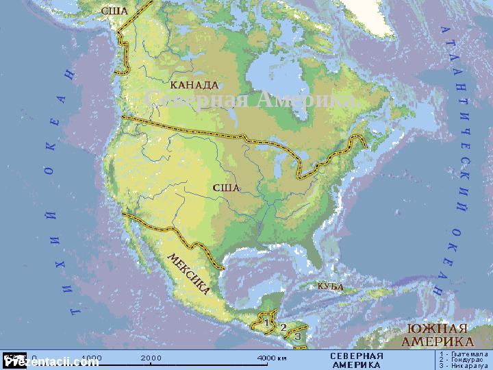 Презентация Исследования Северной Америки