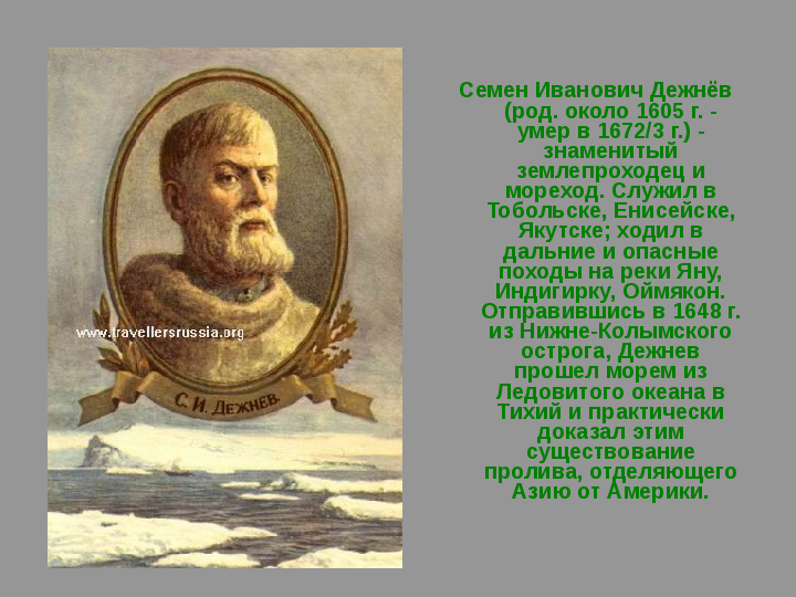 рубль 1880 года цена