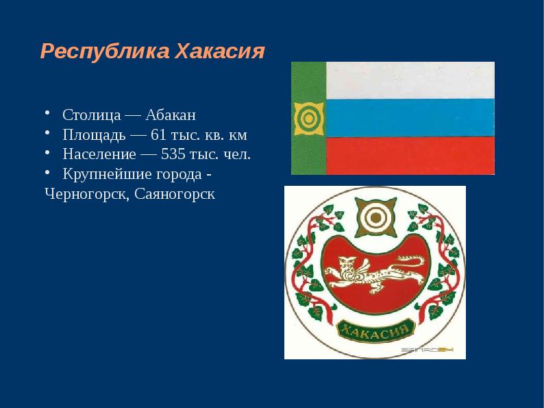 Население Республики Бурятия 2015 численность крупные
