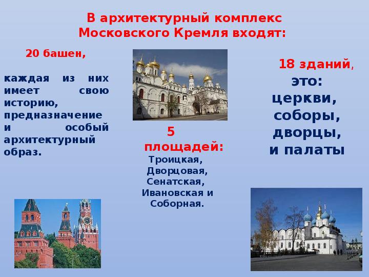 Эссе на тему секс в кремле посмотрим