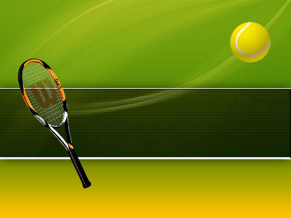 Большой теннис картинки для презентации, поздравление днем рождения