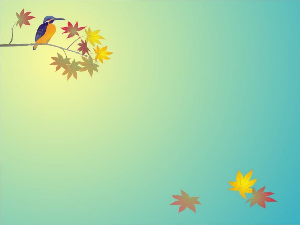 фон осень для презентации картинки