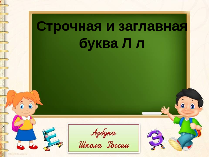 Игры На Внимание Для 1 Класса Презентация
