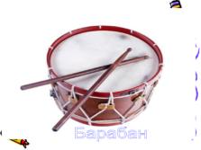 prezentaciya-o-bukve-i-zvuke-b-dlya-1-klassa-004