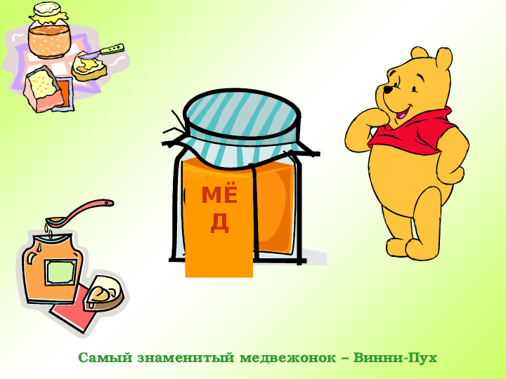 какой лучше мед для потенции