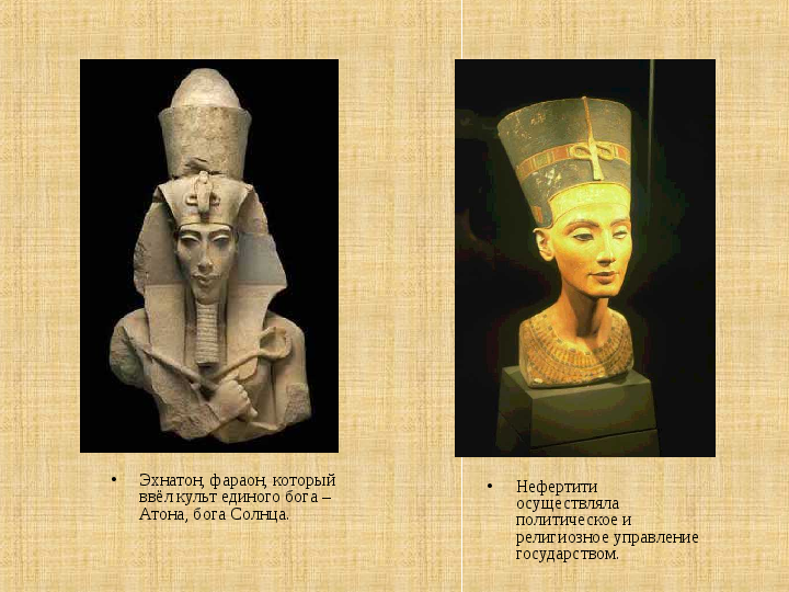 Iskusstvo drevnego egipta 2017 pc iso