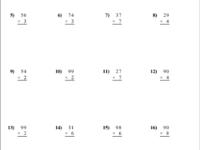 Карточка с примерами умножения столбиком
