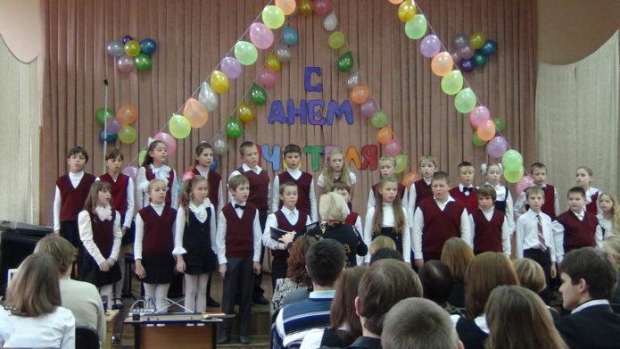 Младшие школьники на сцене