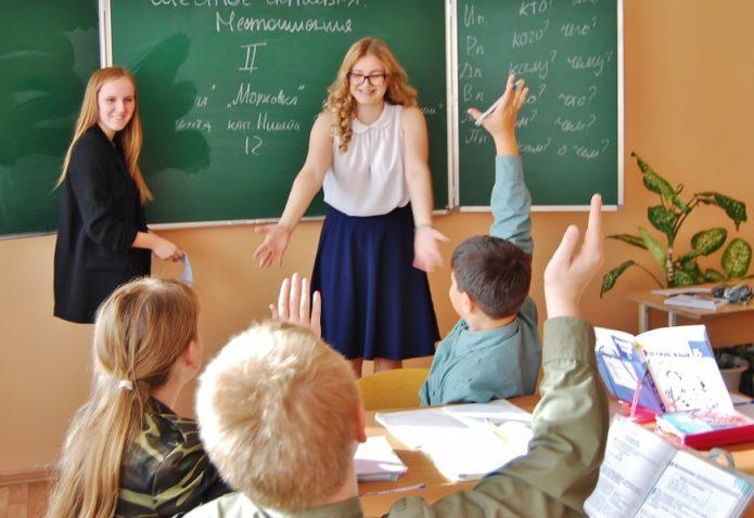 Картинка день самоуправления в школе