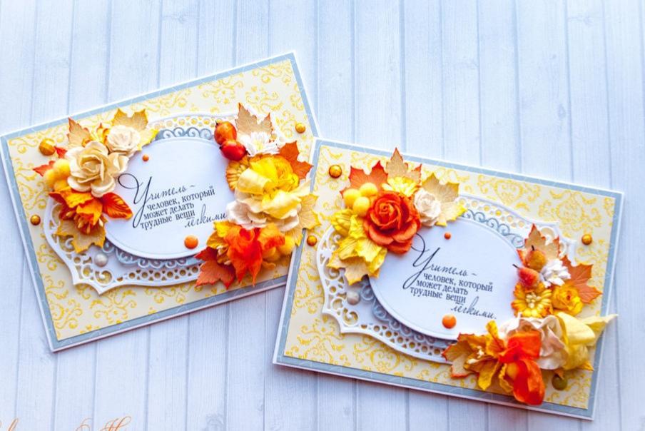 Ручной, открытки учителю на день учителя своими руками фото