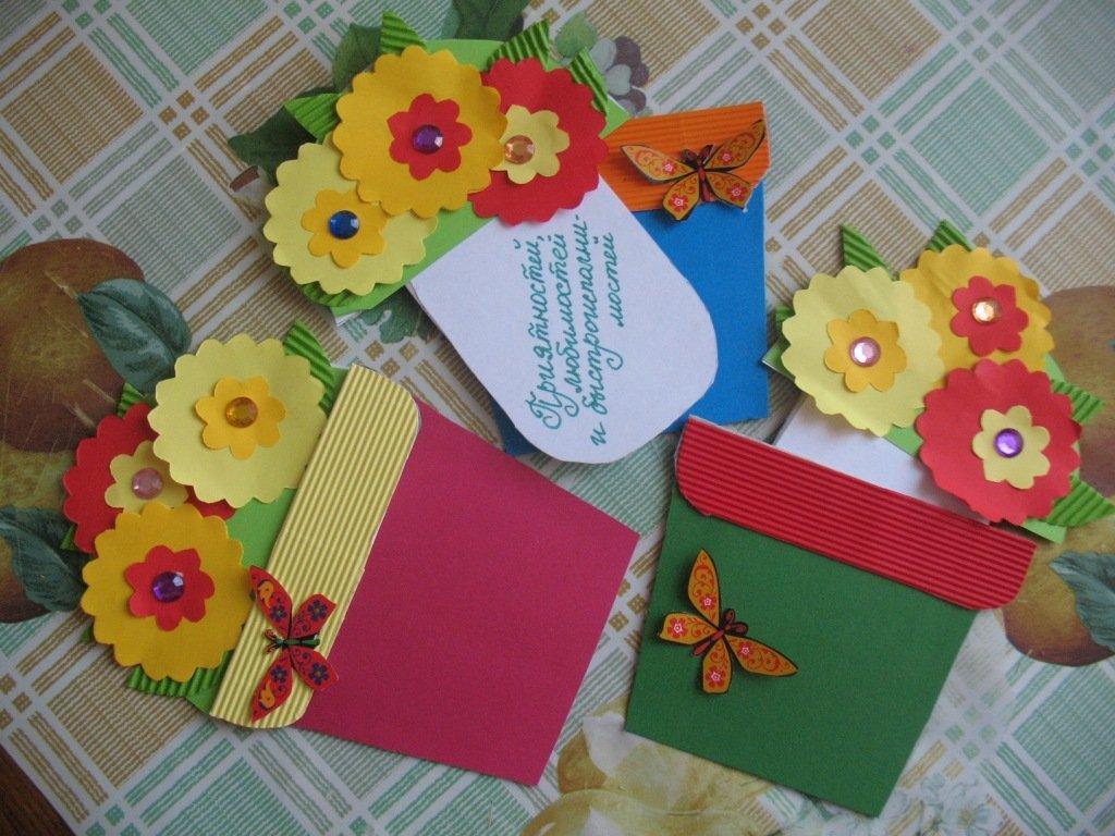 Как сделать открытку ко дню учителя из бумаги своими руками