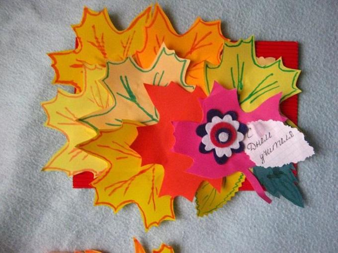 День, открытка с цветами из бумаги ко дню учителя