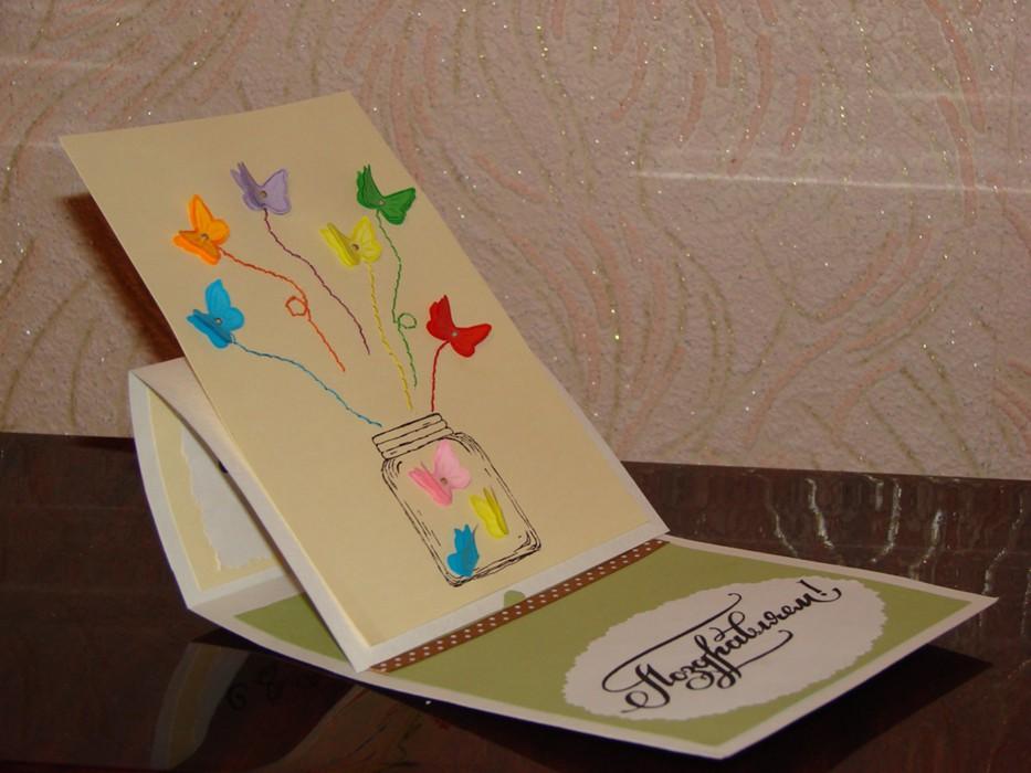 Сделать открытку деду с днем рождения своими руками