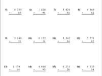 Примеры умножения четырёхзначных чисел на двузначные в столбик