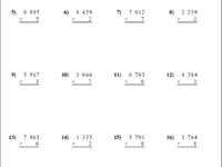 Примеры умножения чисел столбиком