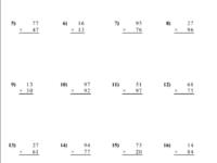 Примеры умножения двузначных чисел столбиком