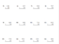Примеры умножения трёхзначных чисел на двузначные столбиком