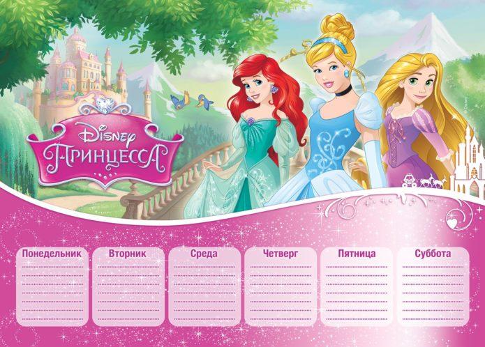 Шаблон школьного расписания принцессами Disney