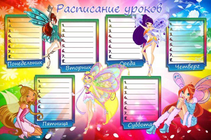 Шаблон для оформления школьного расписания с принцессами