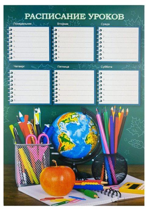 Идея шаблона расписания для школы