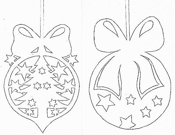 Шары из бумаги — вытынанка на Новый год