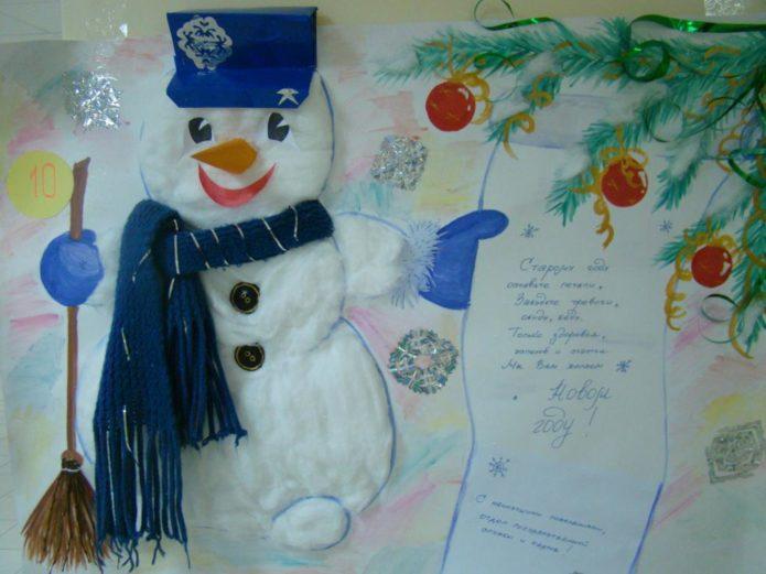 Стенгазета со снеговиком из ваты
