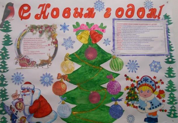 Красочный плакат для праздника