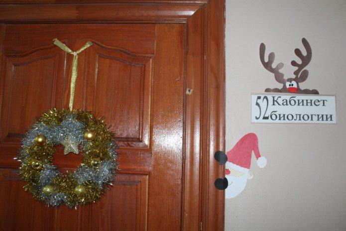 Украшение дверей в школе к Новому году