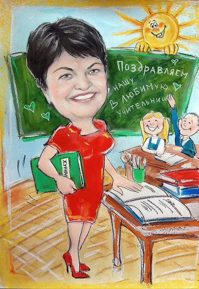 Картинки на день учителя прикольные карандашом, вампирами анимация открытки