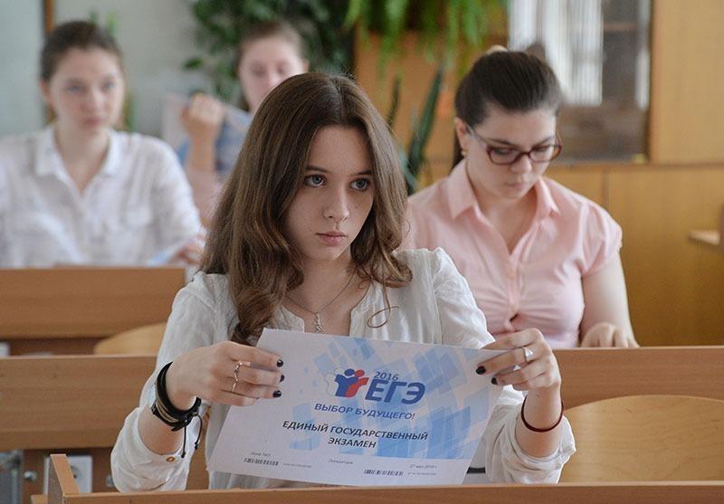 10 типичных ошибок, которые допускают ученики при заполнении бланков ЕГЭ